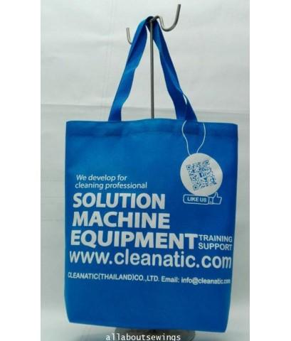 ถุงผ้าสปันบอน Solution Machine Equipment