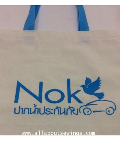 กระเป๋าถือ ผ้าดิบ Nok ปากน้ำประกันภัย