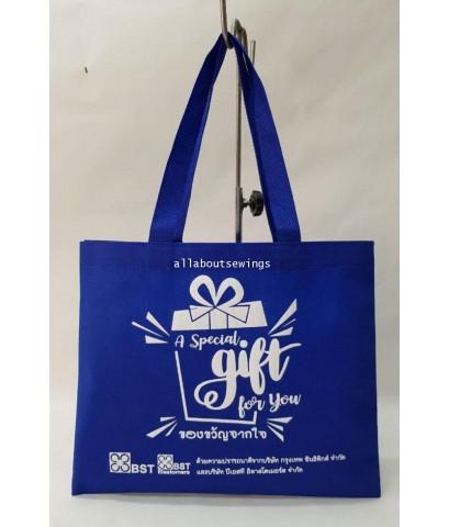 กระเป๋าผ้า สปันบอน์ด BST (spunbond tote)