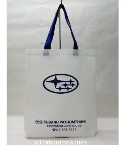 กระเป๋าผ้า สปันบอน์ด ซูบารู ปทุมธานี