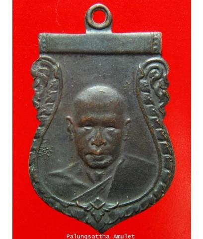 เหรียญเสมา หลวงพ่อเงิน วัดดอนยายหอม ปี 2500 รมดำเดิม สภาพสวย