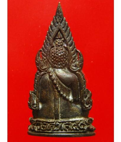 พระพุทธชินราช รุ่นอินโดจีน เสาร์ 5 วัดพระศรีรัตนมหาธาต เนื้อนวะ ปี36