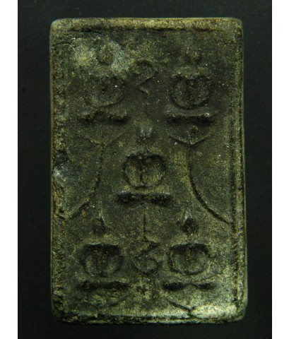 พระพิมพ์พระเจ้า 5 พระองค์ หลวงพ่อเงินวัดบางคลาน ปี15 เนื้อผงใบลาน พร้อมบัตรพระแท้