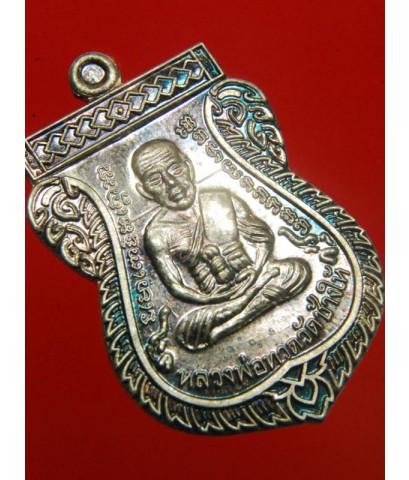 เหรียญเสมาหลวงปู่ทวด รุ่นเลื่อนสมณศักดิ์ ๔๙ หลังอาจารย์ทิม เนื้อเงิน วัดช้างให้ ปี53