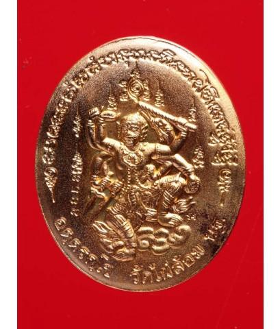 เหรียญหนุมานแผลงฤิทธิ์ รุ่นแซยิด 91 ปี หลังหนุมานแปดกร เนื้อชุบทองหน้าเงิน หลวงพ่อพูล วัดไผ่ล้อม