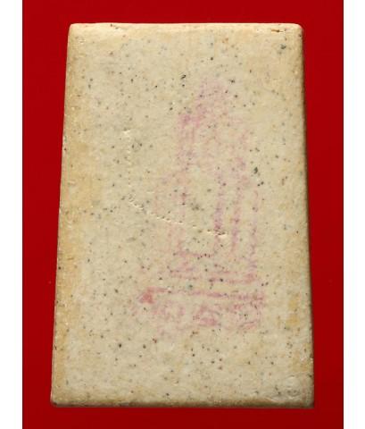 พระสมเด็จวัดระฆัง พิมพ์เกศทะลุซุ้ม รุ่นเสาร์ห้า ปี 2536 (รุ่นแรก)