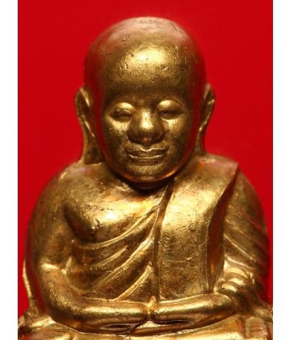หลวงพ่อเงินวัดบางคลาน เนื้อทองเหลือง พิมพ์หน้ายิ้ม รุ่นกองทุน 53 หมายเลข 871 พร้อมกล่องเดิม
