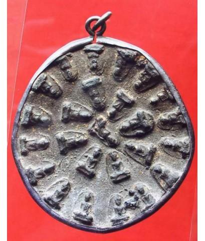 พระรอด  งบน้ำอ้อย กรุสุโขทัย 700-800 years