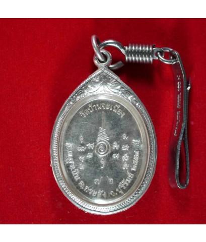 เหรียญเจริญพรบน หลวงพ่อเมียน เนื้อเงินลงยา หมายเลข ๗๒ ออกวัดจะเนียงวะนาราม ปี ๕๔