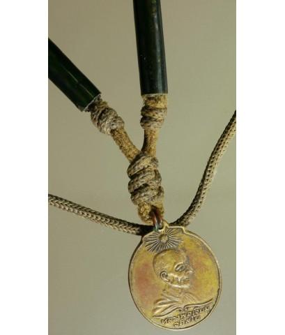 เหรียญพร้อมตะกรุดคู่ หลวงปู่เจียม อติสโส รุ่นแรก พิมพ์ ๑ พระอาทิตย์นูน เนื้อทองแดงกะไหล่ทอง ออกปี ๑๘