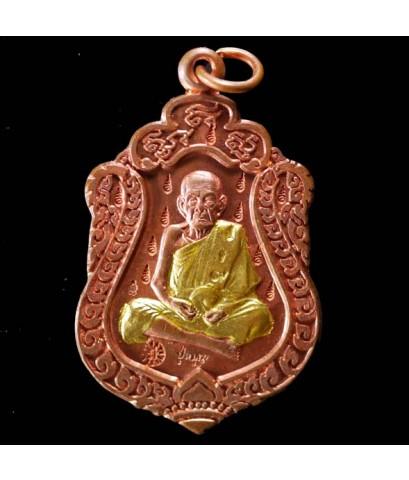 """เหรียญเสมา หลวงปู่หมุน  รุ่น """" มหาสมปรารถนา""""  ออกวัดซับลำใย ปี ๒๕๔๓ เนื้อทองแดง ๑๗ โค๊ตพิเศษ"""