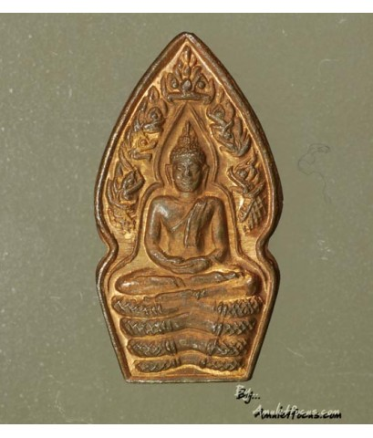 พระนาคปรกใบมะขาม หลวงปู่หมุน รุ่น เสาร์ ๕ บูชาครู ผ่านพิธีพุทธาภิเษกถึง ๕ ครั้ง