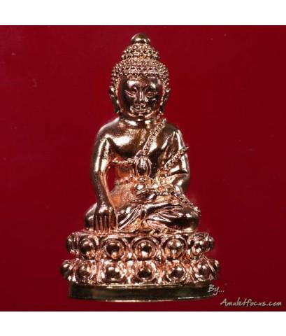 พระกริ่งที่ระลึก ญสส. รุ่น ทรงประทาน หลวงปู่บัว เนื้อทองแดงนอก หมายเลข ๗๑๓ 1 ใน 2,999 องค์