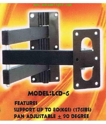 ขาเสริมแขวนผนัง*ยืดเข้าออกได้ LCD-6 ใช้ต่อประกบได้กับLCD805 LCD806 LCD807