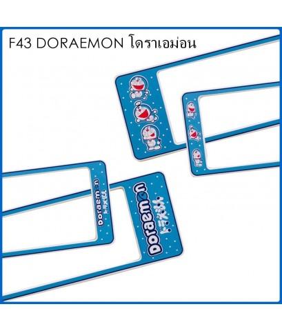 กรอบป้ายทะเบียนรถยนต์ กันน้ำ F43 โดราเอม่อน DORAEMON สั้นยาว