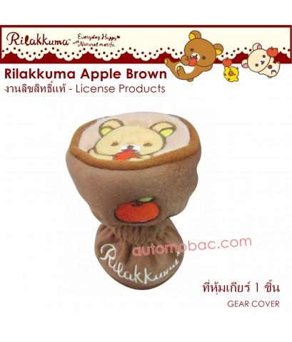 Rilakkuma Apple ลิละคุมะ แอปเปิ้ล ที่หุ้มเกียร์ หัวกลม ลิขสิทธิ์แท้ ใช้ได้กับรถทุกรุ่น ถอดซักได้