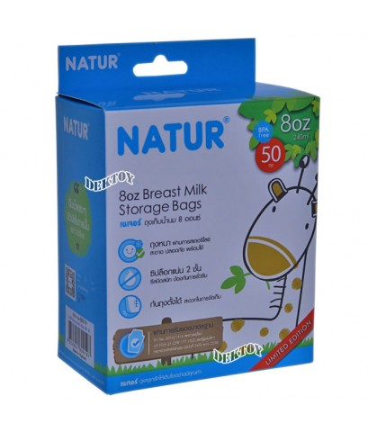 NATUR เนเจอร์ ถุงเก็บน้ำนมเนเจอร์ลายยีราฟ Limited Edition 8ออนซ์50ใบ