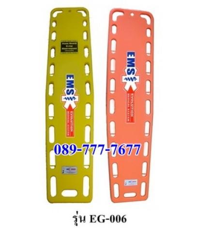แผ่นกระดานรองหลัง ( Long Spinal Board ) ยี่ห้อ BKLife มาตรฐาน ISO
