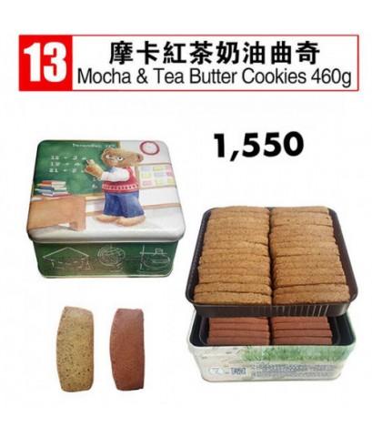 Jenny Bakery Mocha  Tea Butter Cookies 460 g.