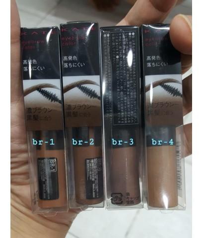 KATE TOKYO Eyebrow Color มาสคาร่าคิ้ว เปลี่ยนสีคิ้วให้ลุคสวยเป๊ะ