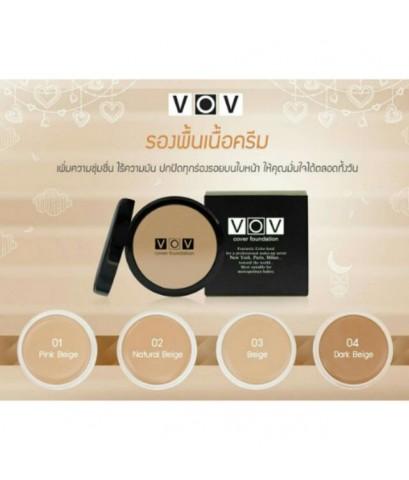 VOV cover foundation รองพื้นตลับปกปิดแน่นเว่อร์ ขนาด 22 กรัม ของแท้ใช้ดีมากๆ