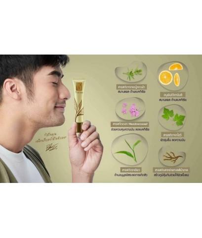 Boji Tea Care ครีมยอดใบชา 20g.    ของแท้จากบริษัท