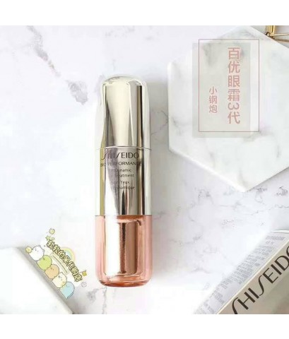 Shiseido Bio Performance LiftDynamic Eye Treatment 15ml.อายครีมยกกระชับผิวรอบดวงตา (สินค้ามีกล่อง)