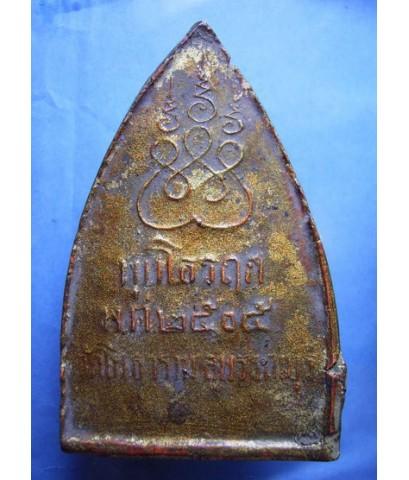 พระพุทธโคดม หลวงพ่อขอม วัดไผ่โรงวัว ปี 2505 (ขายแล้ว)
