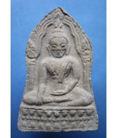 พระชินราชใบเสมา เนื้อผง พีธีจักรพรรดิ์มหาพุทธาภิเษก ปี 2515 (New)