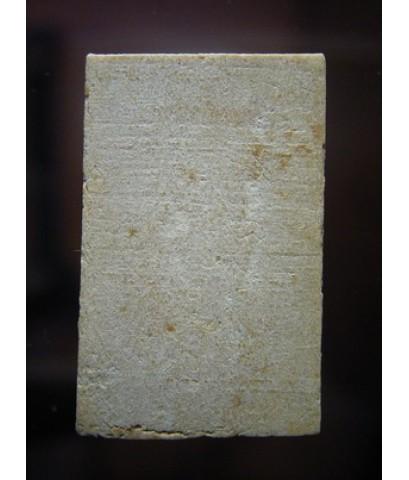 พระสมเด็จโต พิมพ์คะแนน วัดระฆัง ปี 2500 (New)
