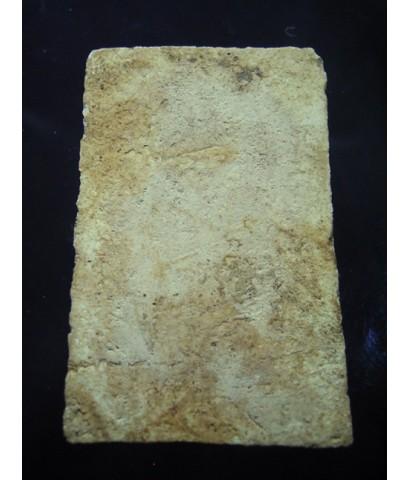 สมเด็จวัดระฆัง พิมพ์ทรงนิยมฐานนูนเล็ก หลวงปู่หิน ปี 2500 (New)