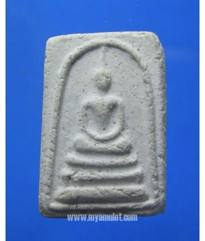 พระสมเด็จคะแนน หลวงปู่นาค วัดระฆัง ปี 2500 (ขายแล้ว)