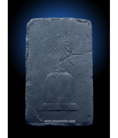 พระชินราชท่าเรือ พิมพ์ใหญ่ อาจารย์ชุม ไชยคีรี วัดพระบรมธาตุ ปี 2497 (ขายแล้ว)