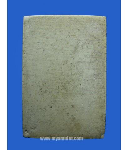 พระสมเด็จหลวงปู่นาค วัดระฆัง พิมพ์ปรกโพธิ์ใหญ่ ปี 2485 (ขายแล้ว)