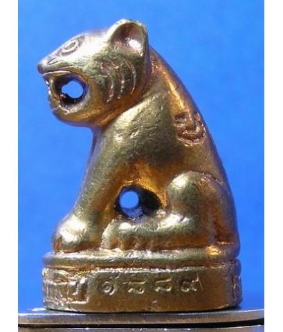 เสืออาคม มหาบารมี รุ่นแรก หลวงพ่อเพี้ยน วัดเกริ่นกฐิน