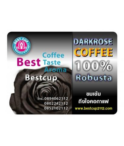 ชา กาแฟ ช็อคโกแล็ต โกโก้ น้ำผลไม้เข้มข้น ฟิลลิ่งรสผลไม้ นมข้นหวาน