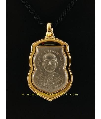 0180303A_BD งานกรอบสั่งทำสำหรับบรรจุเหรียญเสมาหลวงพ่อทวด