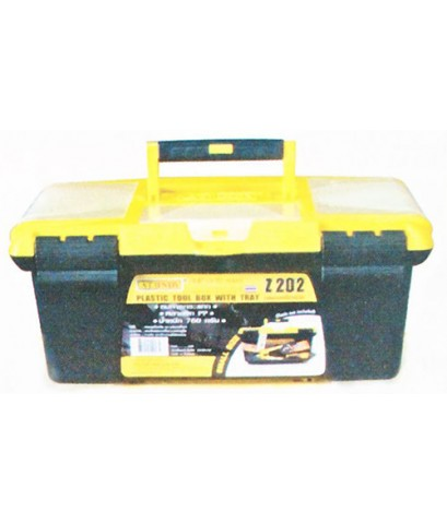 กล่องเครื่องมือช่างพลาสติก 2 ชั้น 13 นิ้ว ATZ202IN