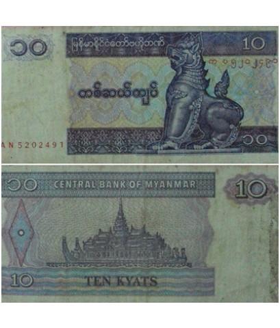 ธนาบัตรใบประเทศพม่า