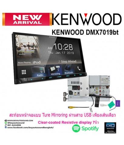 Kenwood DMX7019bt รุ่นใหม่ล่าสุดปี2019 รองรับการสะท้อนหน้าจอโทรศัพท์แบบ True mirroring 2ways contro