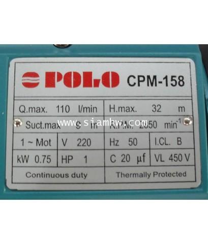 ปั๊มน้ำไฟฟ้าหอยโข่ง POLO CPM-158