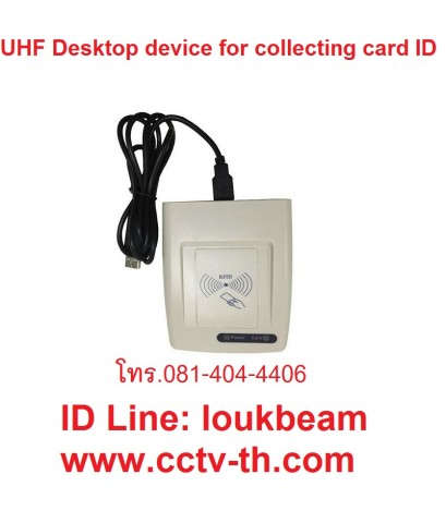 UHF destop device for collecting card ID