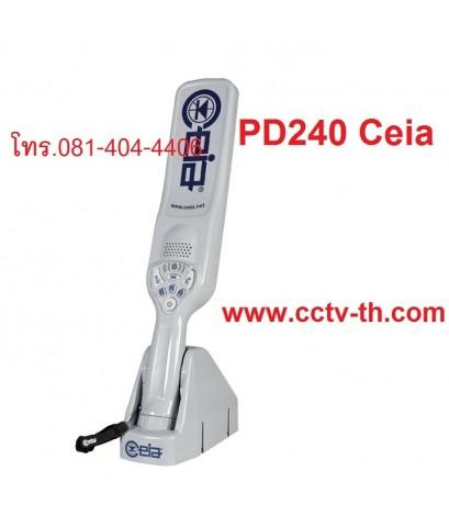 Ceia PD240N เครื่องตรวจโลหะจากอิตาลี เครื่องตรวจหาทองคำ รุ่นนี้เหมาะสำหรับโรงงานผลิตทอง จิวเวอรี่