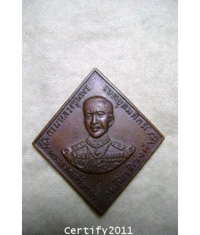 เหรียญกรมหลวงชุมพร บล็อคนิยมหลังเรียบ หลวงปู่ทิมปลุกเสก มีใบเซอร์ ลูกค้าบูชาไปแล้ว
