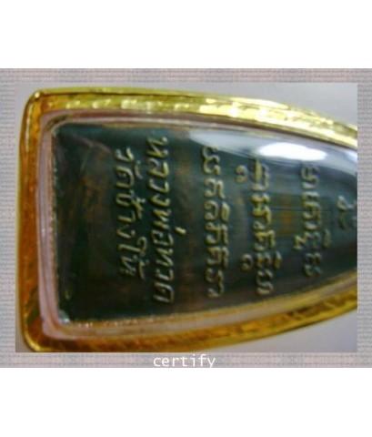 หลวงปู่ทวด วัดช้างให้ พิมพ์หลังหนังสือเล็ก ว หัวกลวง 2505 เลี่ยมทอง รหัส277