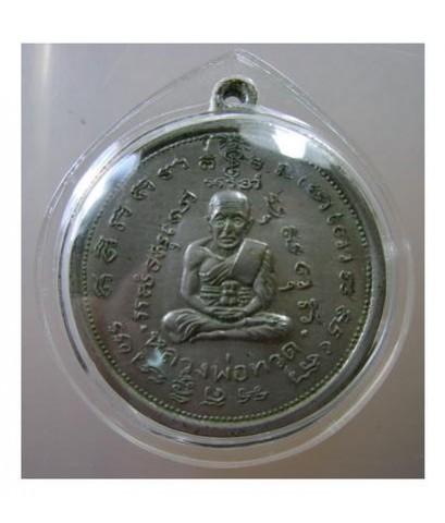 เหรียญหลวงปู่ทวด หลังสมเด็จโต วัดประสาทบุญญาวาส เนื้อทองแดงชุบนิกเกิล สวยมาก รหัส316