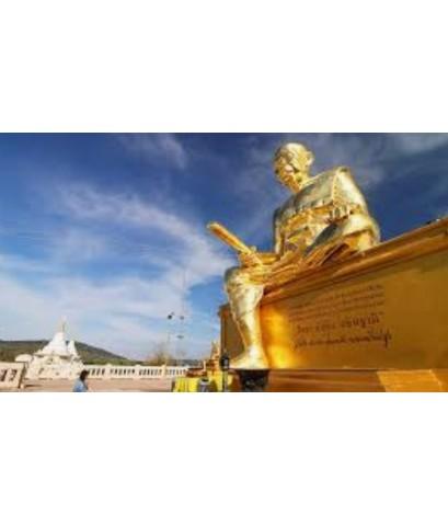 แพ็คเกจทัวร์วังน้ำเขียว,Wang Nam Kheaw