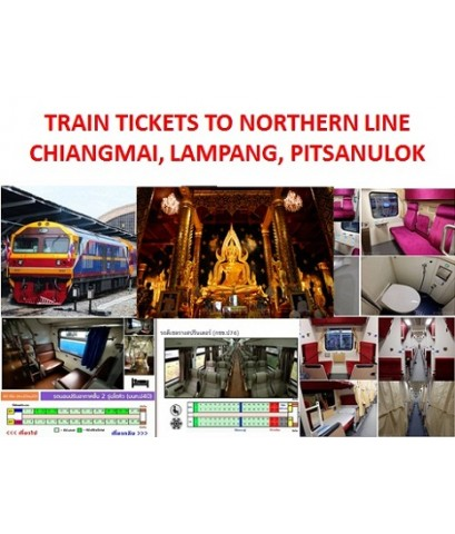 ตั๋วรถไฟจากกรุงเทพ ไปพิษณุโลก