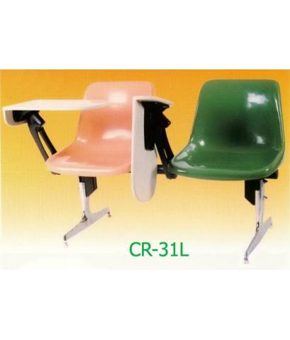 เก้าอี้เล็คเชอร์ ไฟเบอร์กลาส 2ที่นั่ง CR-31L
