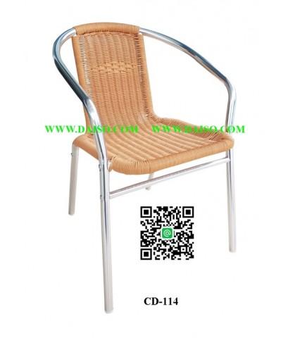 เก้าอี้อลูมีเนียม ที่นั่งพนักพิงหวายเทียม CD-114